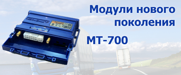 mt700_slider3